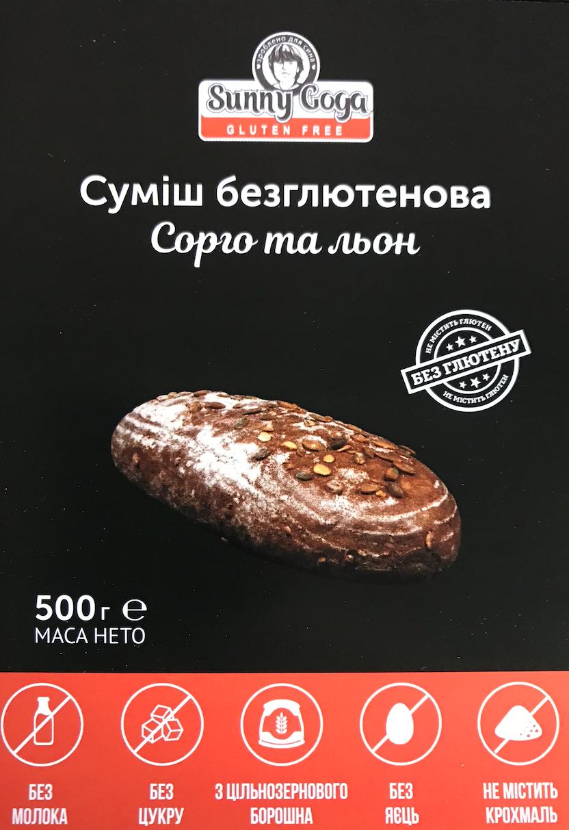 """Смесь мучная без глютена  """"Сорго та льон"""" 500 гр"""
