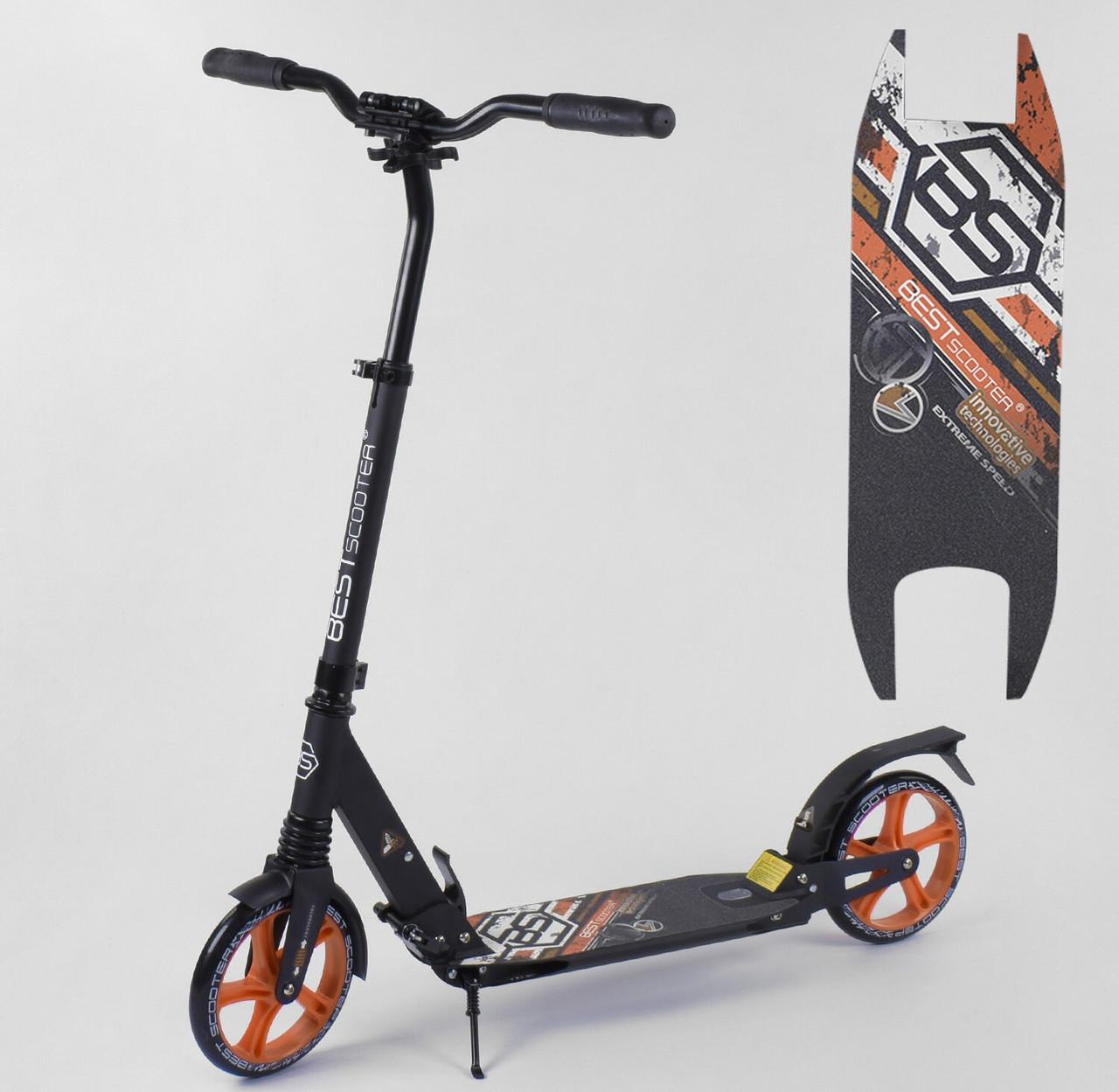 Детский самокат алюминиевый 73133 Best Scooter