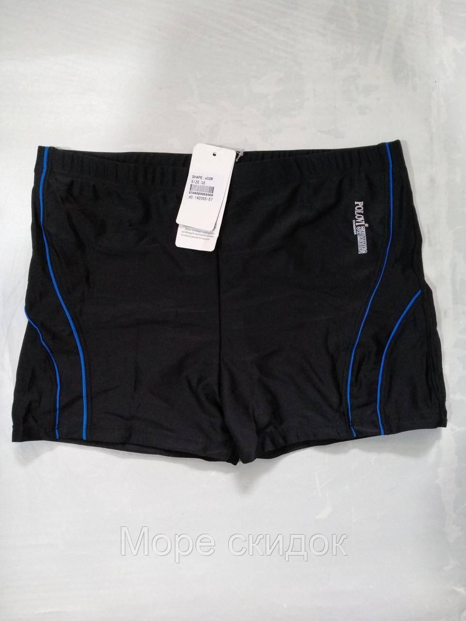 Шорты-плавки мужские POLOVI черный 0402 (в наличии  48 50 52 54 размеры)