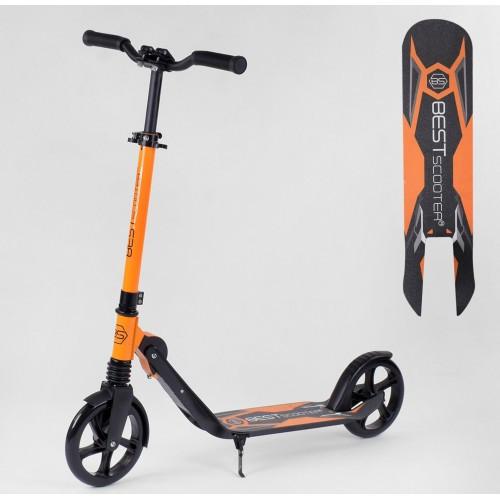 Двухколесный складной самокат для ребенка Best Scooter 26576