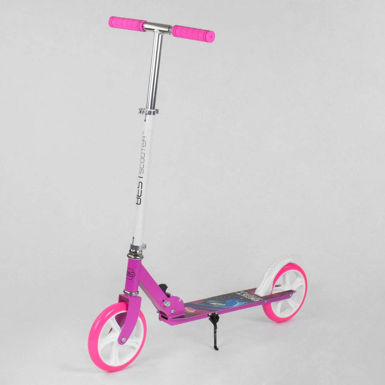 Самокат двухколесный Best Scooter 54701 Розовый с белым, колеса PU, d=20см