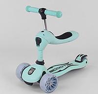 Самокат Best Scooter S-7066 с сидением и подсветкой колес, фото 1