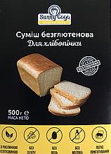 """Безглютеновая смесь""""Для хлебопечки"""" 500 гр"""