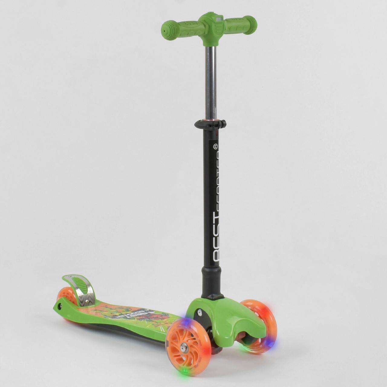Детский складной трехколесный самокат Best Scooter 92324 Зеленый с фонариком