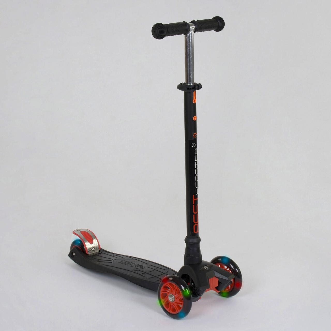 Самокат трехколесный Best Scooter Maxi 466-113 / А 24555 Черный