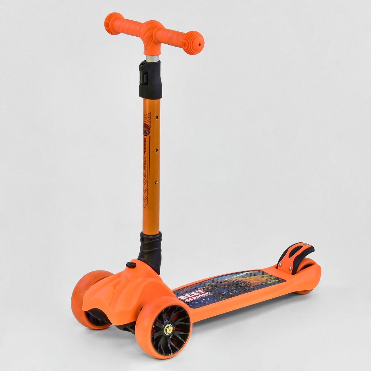 Самокат трехколесный Best Scooter F - 16770, оранжевый, складной руль, колёса PU со светом
