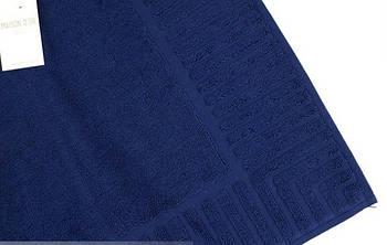 Полотенце-коврик для ног Maison Dor Karya 50x80 Navy