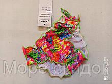 Плавки SAME GAME для девочек Руми салат 551 (в наличии  26 28 30 размеры)
