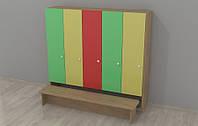 Шафа для роздягалень дитячих садків на 5 секцій для одягу, з нішею взуття і лавкою, кольоровий фасад 152х32х140см