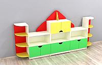 Игровая Стенка Домик для детских садов с открытыми полками и ящиками для хранения игр и пособий 317х40х160 см