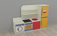 Игровая Стенка-Кухня для детсадов с плитой, раковиной, ящиками и полками для игрушечной посуды 160х42х120 см