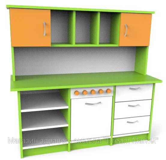 Большая Стенка Игровая Кухня с зоной для приготовления, шкафчиками и полками для детских садов 130х45х120 см