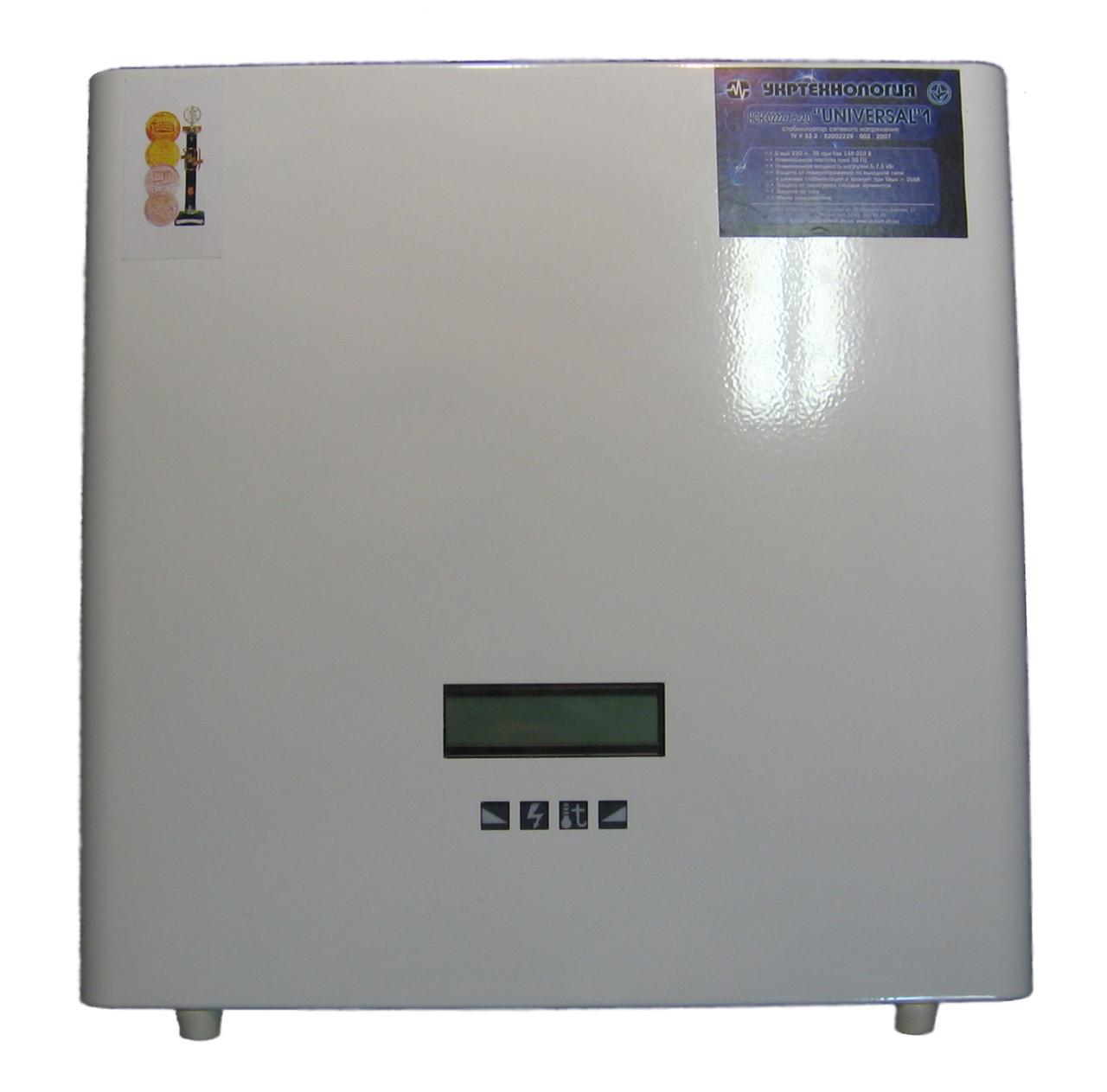 Однофазний стабілізатор напруги Universal НСН 20000 HV (20 кВт)