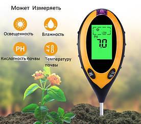Измеритель влажности, кислотности, температуры грунта. освещенности