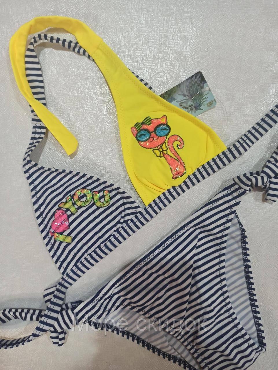 Купальник для подростков SAME GAME 951 Киця желтый (36 40 42 размер)