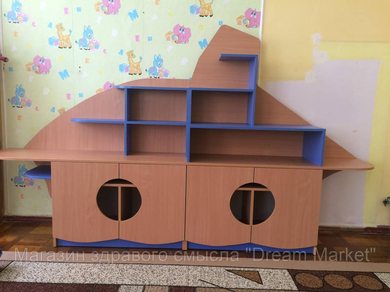 Игровая Стенка Парусник для детсадов с открытыми полками и ящиками с иллюминаторами для игрушек 240х43х160 см