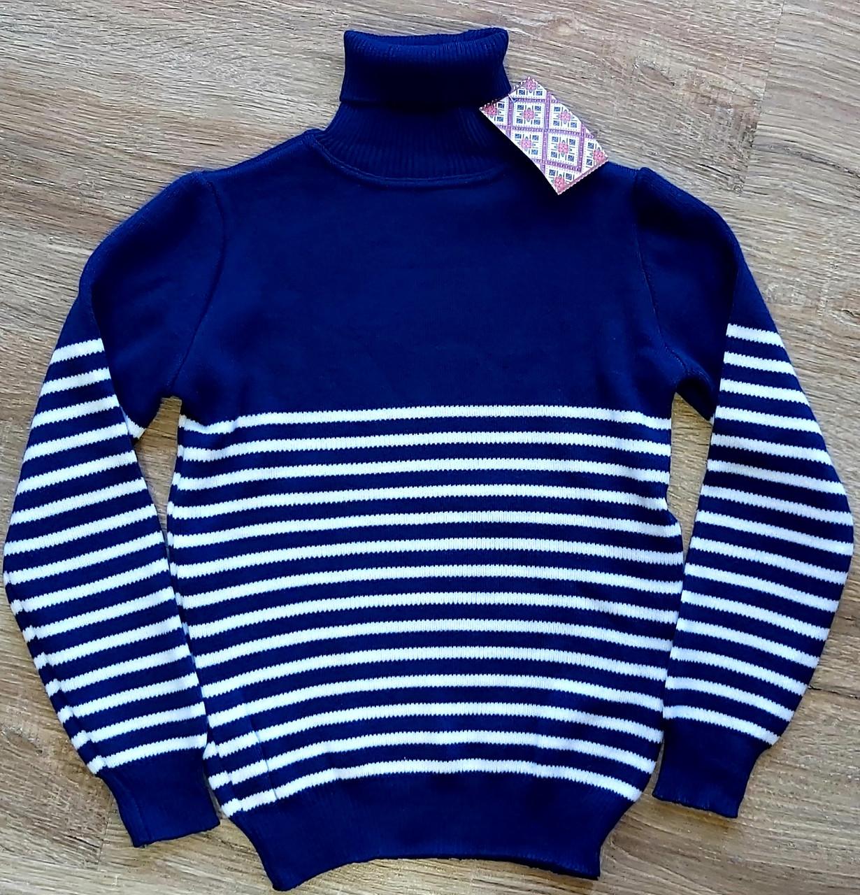 Красивий, стильний в'язаний тепленький светр в смужку на хлопчика