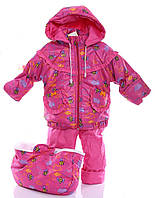 Детский демисезонный костюм-тройка (конверт+курточка+полукомбинезон) малиновый с пчелкой, фото 1