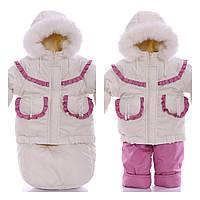 Детский костюм-тройка (конверт+курточка+полукомбинезон) белый с розовым, фото 1