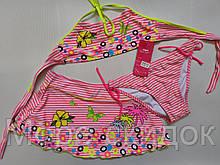 Купальник детский 2030 розовый (В НАЛИЧИИ ТОЛЬКО  размеры  36  лет  )