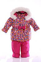 Зимний костюм Ноль Евро малиновый зоопарк