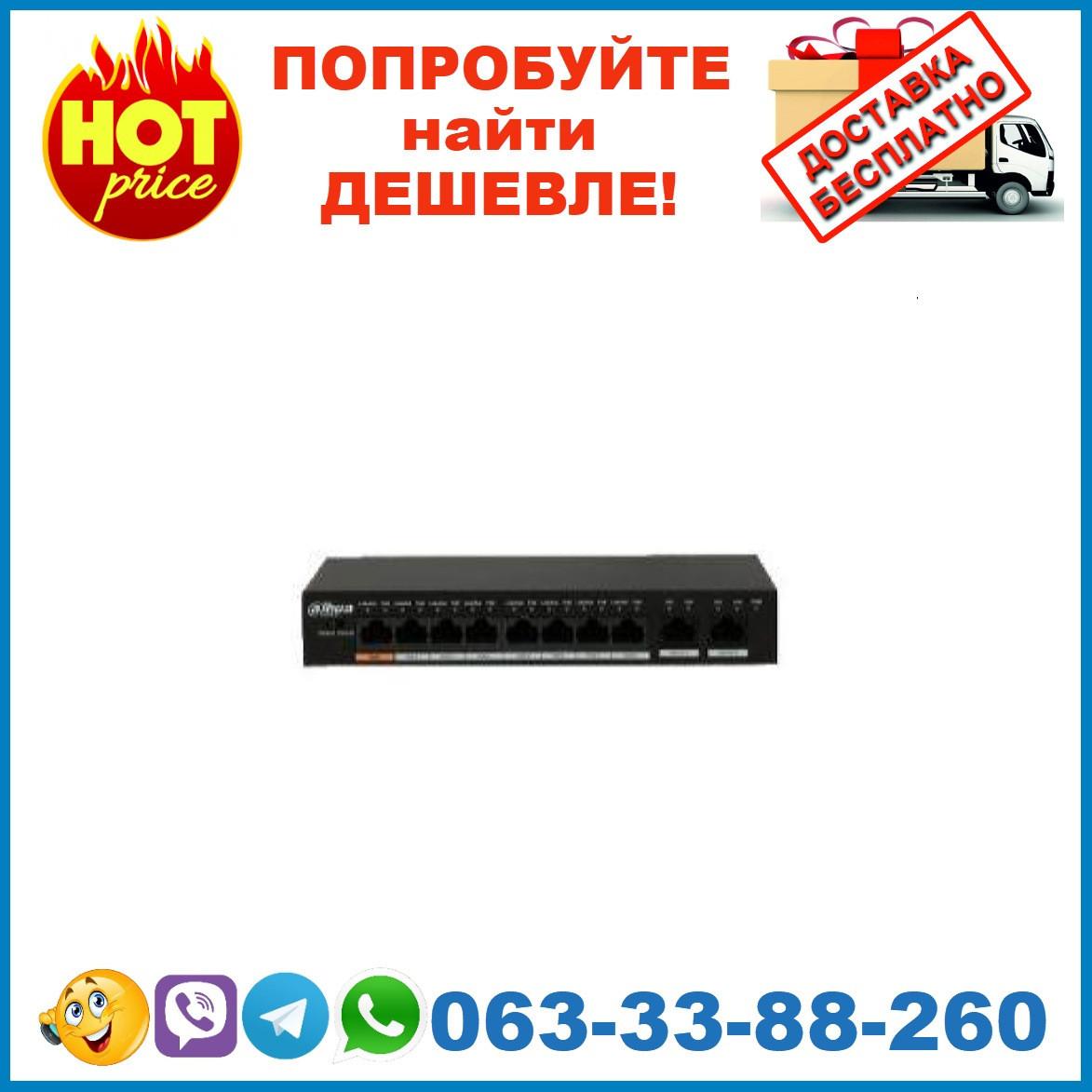DH-PFS3010-8ET-96  8-портовый коммутатор с 8 РоЕ портами