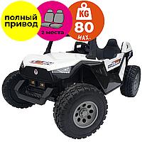 Двомісний баггі CLASH CHALLENGER (24V) 4WD Kidsauto білий