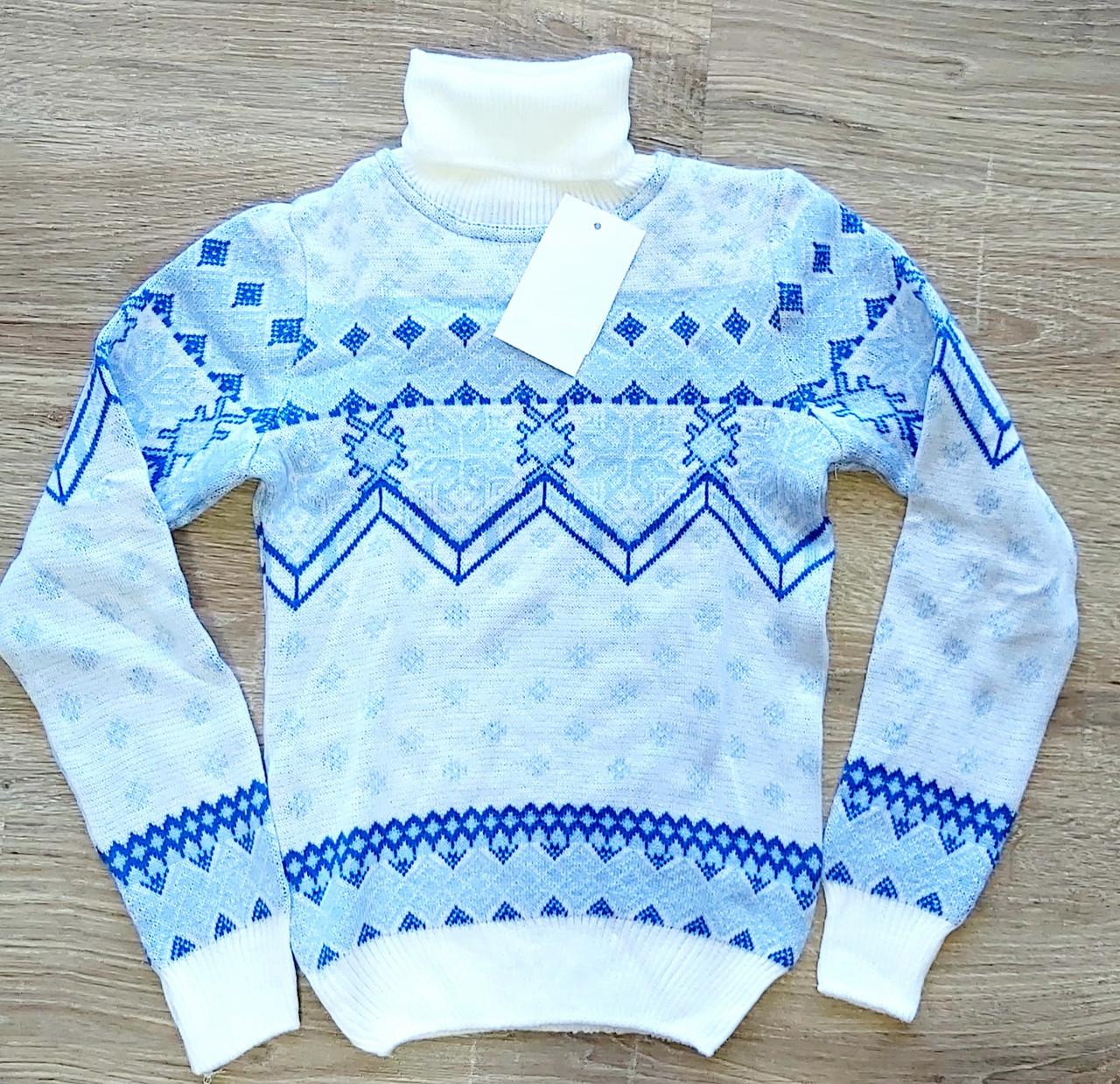 Красивый, стильный вязаный тепленький свитер