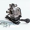 Передпусковий підігрівач двигуна Атлант-Смарт PRO 1,3 кВт, d18 мм