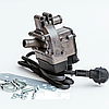 Предпусковой подогреватель двигателя Атлант-Смарт PRO 1,3 кВт, d18 мм