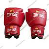 Боксерские перчатки «MATSA»  8 OZ