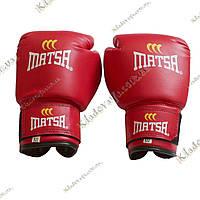 Боксерские перчатки «MATSA»  8 OZ, фото 1
