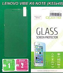 Защитное стекло для Lenovo Vibe K6 Note (K53a48)