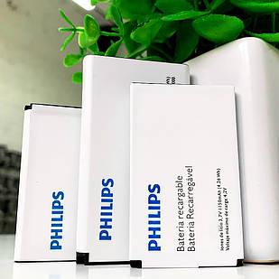 Аккумулятор (Батарея) Philips W6500 / AB2400DAWMC