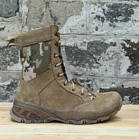 Ботинки берцы зимние из натуральной кожи и меха бежевый Armos пиксель
