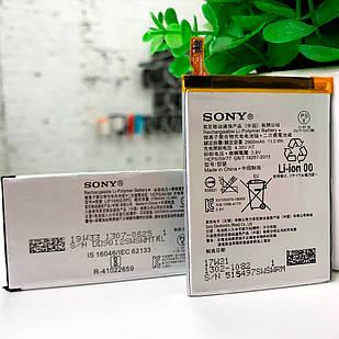 Аккумулятор (Батарея) Sony Xperia ZL / C6506 / LIS1501ERPC Original