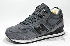 Высокие зимние кроссовки New Balance 574 Мужские с мехом, фото 2