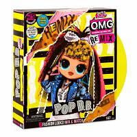 Игровой набор с куклой L.O.L. SURPRISE! серии O.M.G. Remix ДИСКО-ЛЕДИ 567257