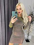 Короткое нарядное платье с люрексом (40-46), фото 2