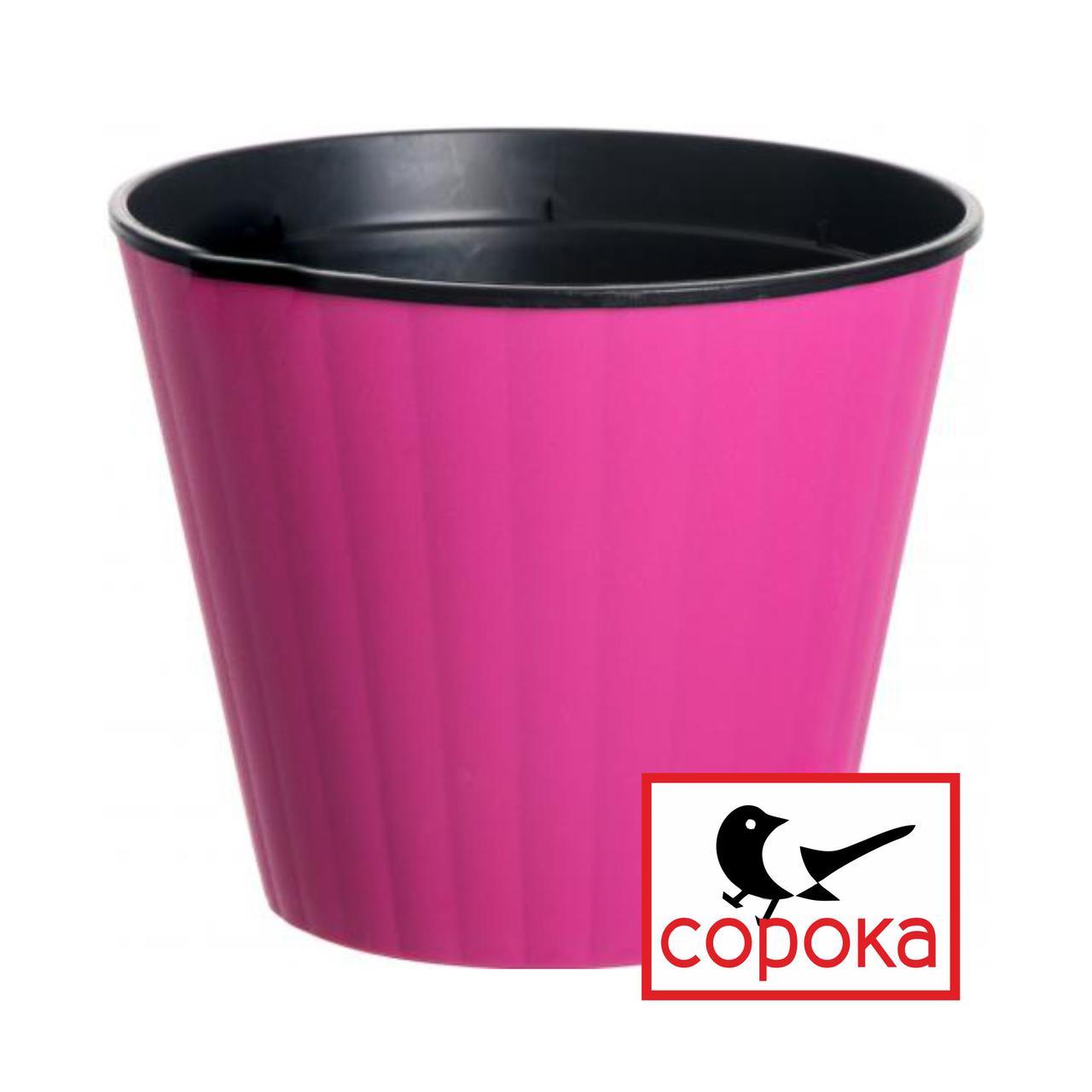 Вазон для цветов Алеана Ибис 13*11см темно розовый 1л (Горшок для растений со вставкой Алеана Ибис)