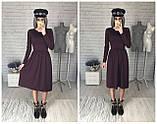 Стильное трикотажное платье миди, (рр40-46) ретро-классика с длинным рукавом, фото 2