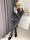 Женский спортивный костюм с начесом (48-50), кофта с капюшоном и карманами + штаны, фото 2