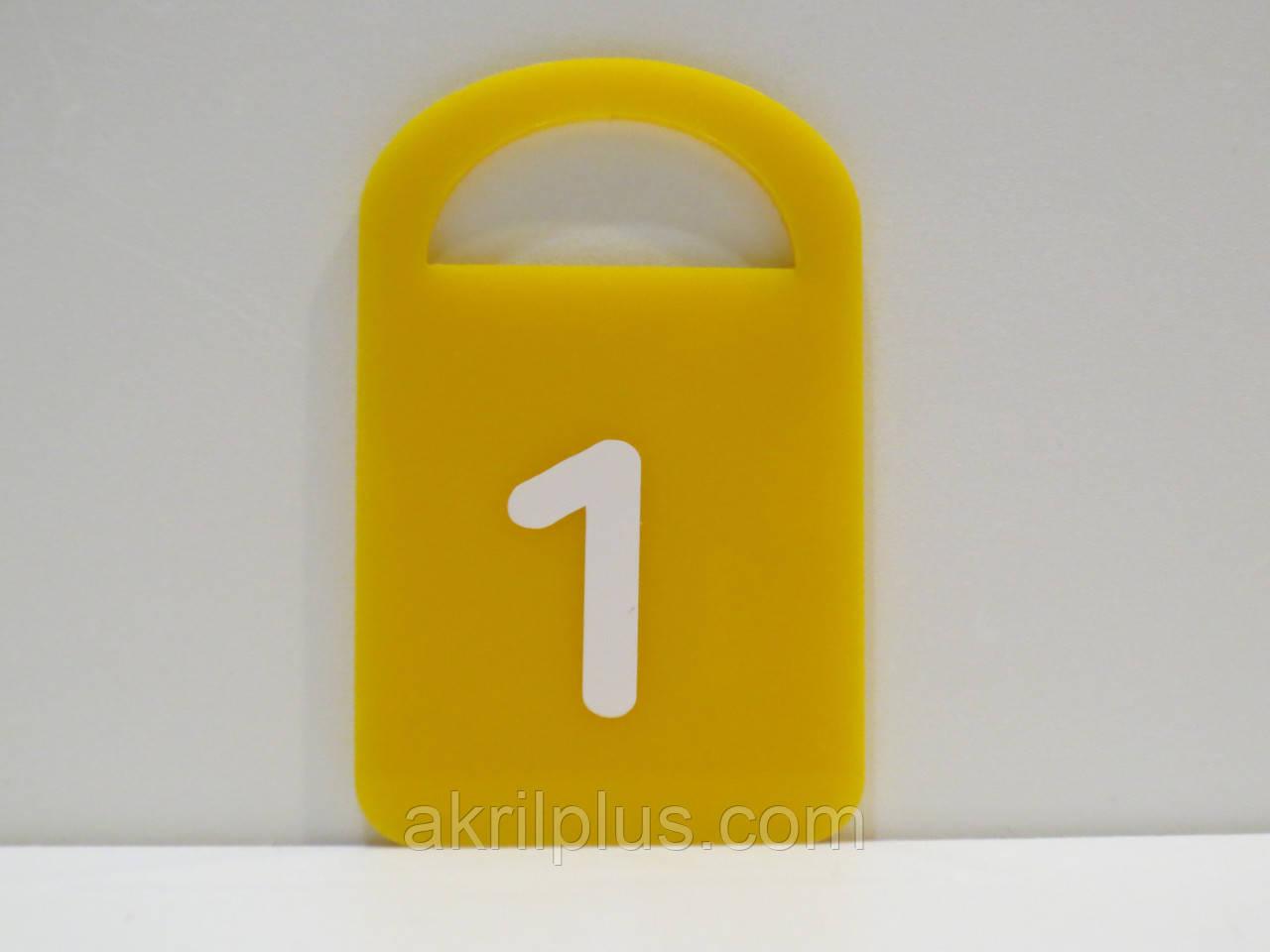 Номерки гардеробные желтые 45*70 мм