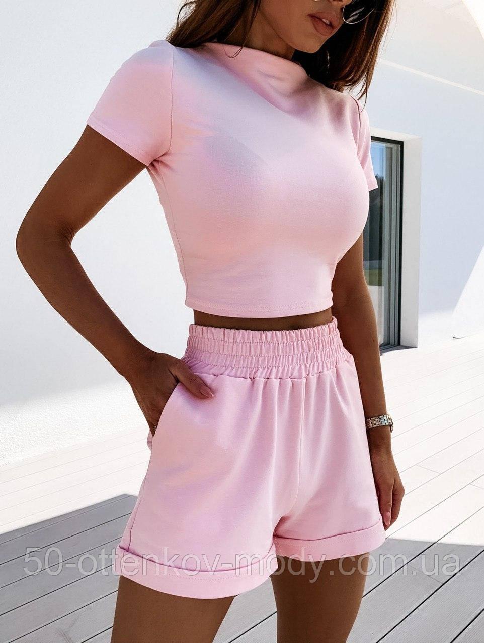 Стильный женский костюм: (40-42, 44-46) топ с коротким рукавом + шорты