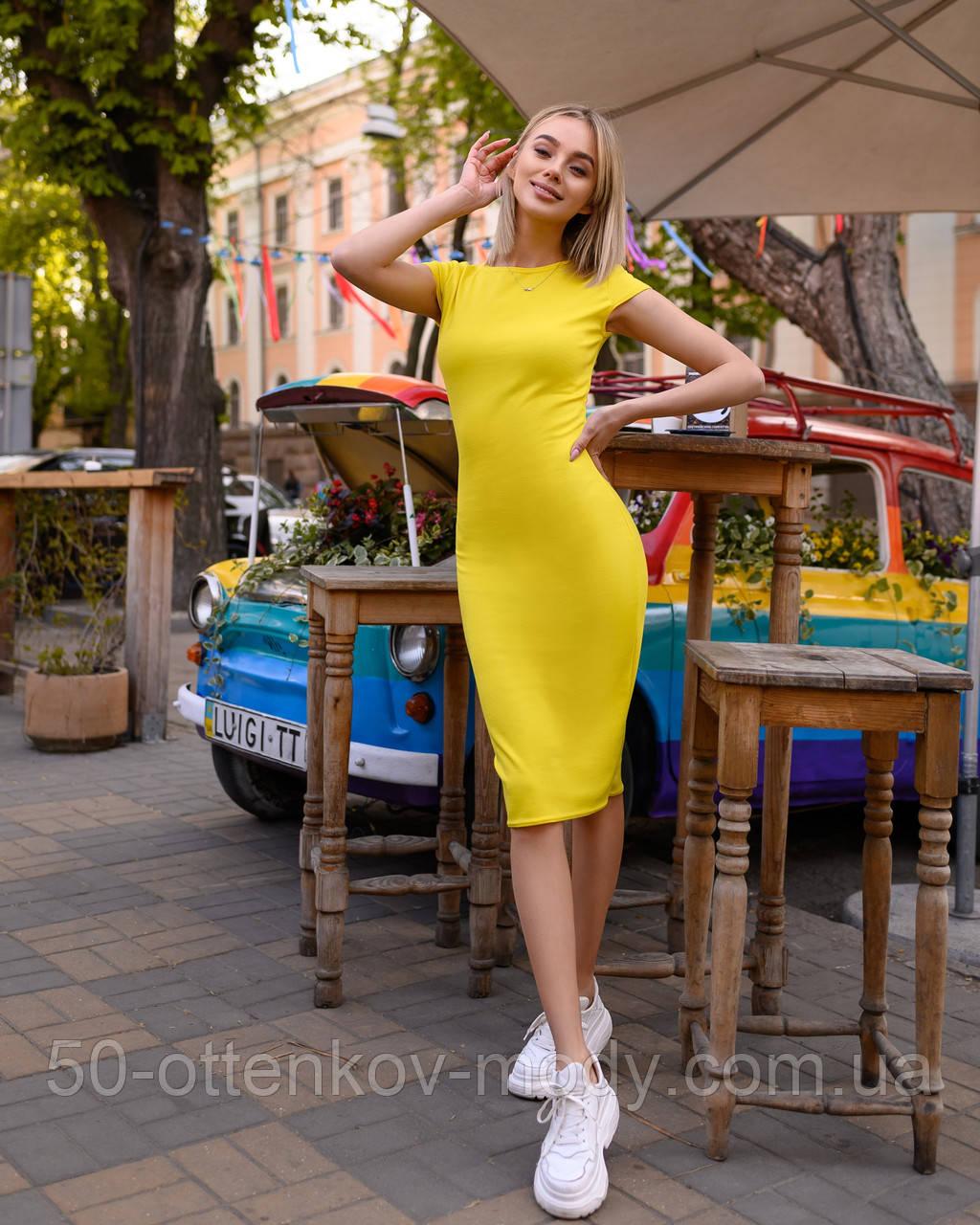 Классическое трикотажное платье миди с коротким рукавом (48-52рр)