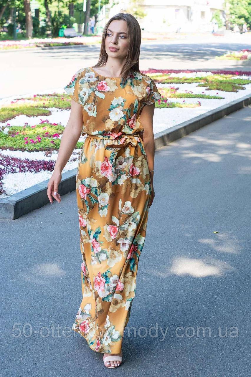 Летнее платье в пол (42-46) с коротким рукавом