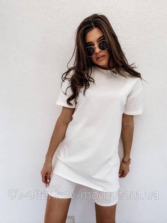Женский набор (с 40 по 46рр) футболка + короткие леггинсы