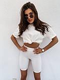 Женский набор (с 40 по 46рр) футболка + короткие леггинсы, фото 4