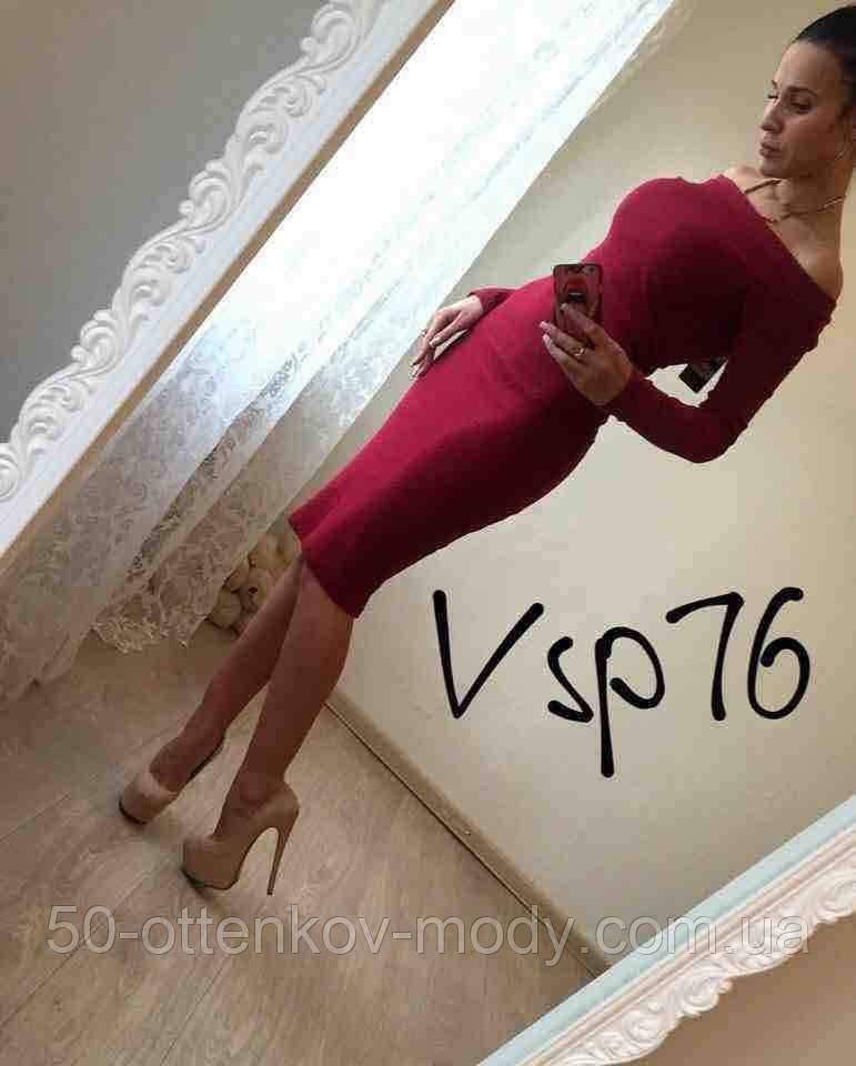 Классическое платье миди со спущенными плечами, длинный рукав, с 40 по 46рр