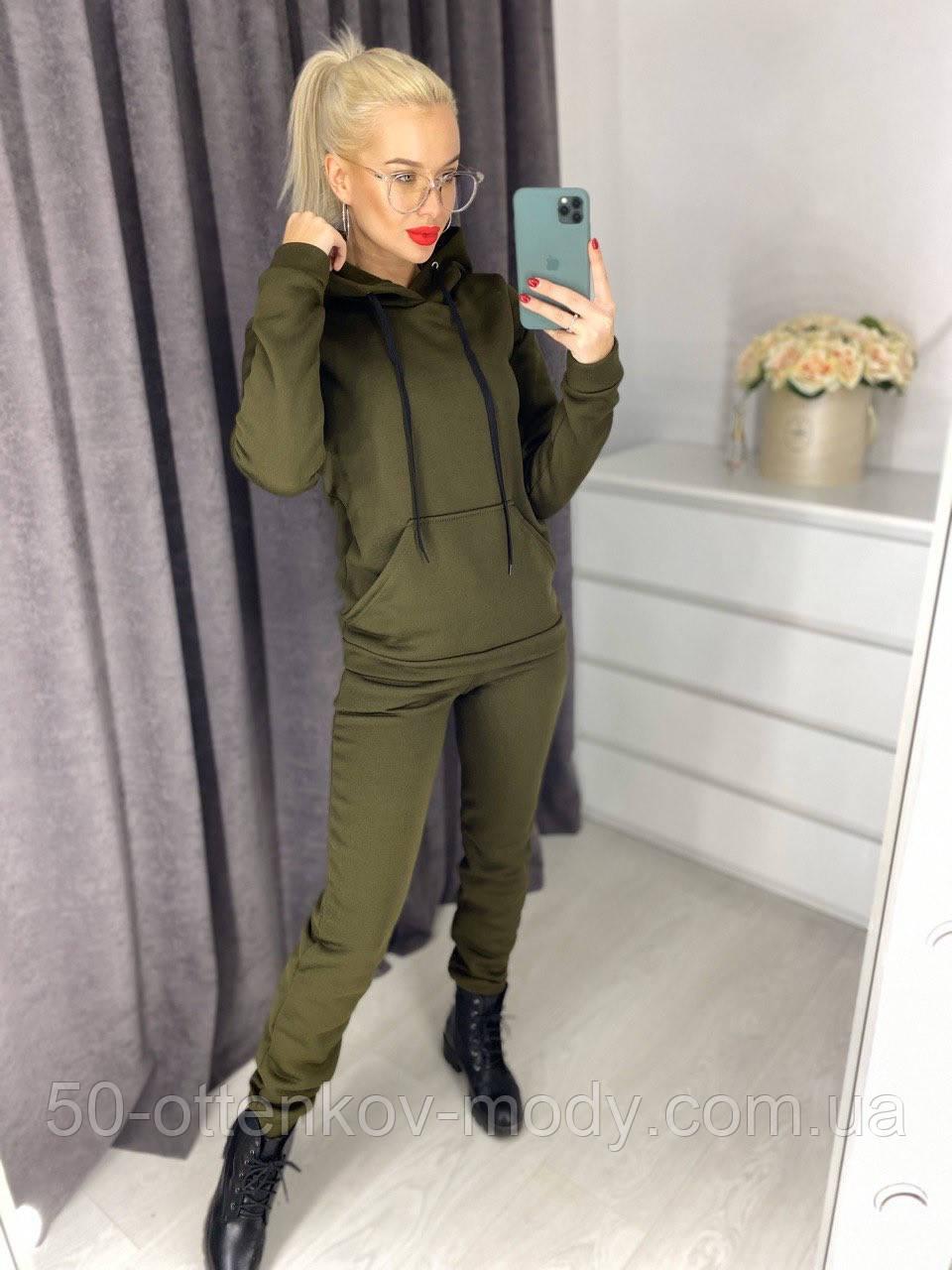 Женский спортивный костюм с начесом (40-46), кофта с капюшоном и карманами + штаны